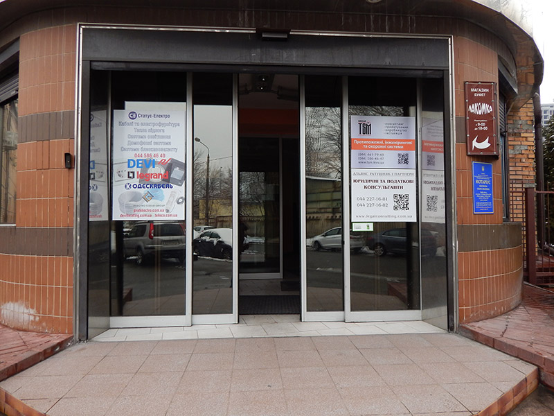 Магазин электротехники profelectro.com.ua
